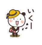 ぱんちゃんの大人かわいいスタンプ7 基本編(個別スタンプ:34)