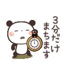 ぱんちゃんの大人かわいいスタンプ7 基本編(個別スタンプ:35)