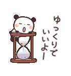 ぱんちゃんの大人かわいいスタンプ7 基本編(個別スタンプ:36)