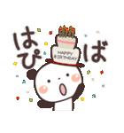 ぱんちゃんの大人かわいいスタンプ7 基本編(個別スタンプ:37)