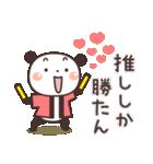 ぱんちゃんの大人かわいいスタンプ7 基本編(個別スタンプ:38)