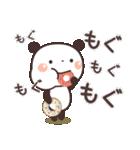 ぱんちゃんの大人かわいいスタンプ7 基本編(個別スタンプ:39)