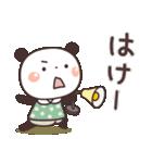 ぱんちゃんの大人かわいいスタンプ7 基本編(個別スタンプ:40)