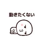今日もやる気が出ない☆(個別スタンプ:5)