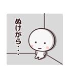 今日もやる気が出ない☆(個別スタンプ:6)