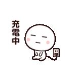 今日もやる気が出ない☆(個別スタンプ:10)