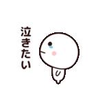 今日もやる気が出ない☆(個別スタンプ:14)