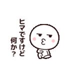 今日もやる気が出ない☆(個別スタンプ:26)