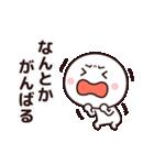 今日もやる気が出ない☆(個別スタンプ:32)