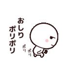 今日もやる気が出ない☆(個別スタンプ:33)