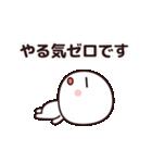 今日もやる気が出ない☆(個別スタンプ:36)