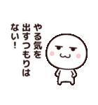 今日もやる気が出ない☆(個別スタンプ:38)