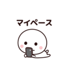今日もやる気が出ない☆(個別スタンプ:40)