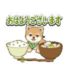 よちよち豆柴 おいしい春(個別スタンプ:1)
