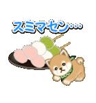 よちよち豆柴 おいしい春(個別スタンプ:36)
