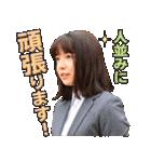 ドラマ「オー!マイ・ボス!恋は別冊で」(個別スタンプ:1)