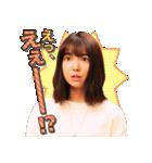 ドラマ「オー!マイ・ボス!恋は別冊で」(個別スタンプ:3)