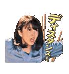 ドラマ「オー!マイ・ボス!恋は別冊で」(個別スタンプ:4)