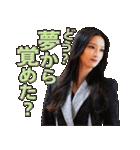 ドラマ「オー!マイ・ボス!恋は別冊で」(個別スタンプ:8)