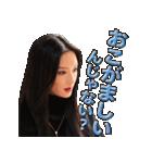 ドラマ「オー!マイ・ボス!恋は別冊で」(個別スタンプ:10)