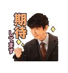 ドラマ「オー!マイ・ボス!恋は別冊で」(個別スタンプ:18)