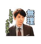 ドラマ「オー!マイ・ボス!恋は別冊で」(個別スタンプ:19)