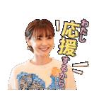 ドラマ「オー!マイ・ボス!恋は別冊で」(個別スタンプ:20)