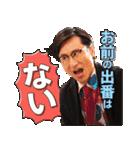 ドラマ「オー!マイ・ボス!恋は別冊で」(個別スタンプ:24)