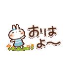 【小】毎日便利✨白うさぎさん(個別スタンプ:1)