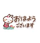 【小】毎日便利✨白うさぎさん(個別スタンプ:2)