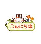 【小】毎日便利✨白うさぎさん(個別スタンプ:3)