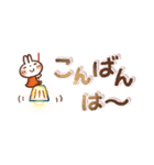 【小】毎日便利✨白うさぎさん(個別スタンプ:4)