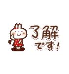 【小】毎日便利✨白うさぎさん(個別スタンプ:6)