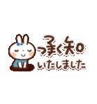 【小】毎日便利✨白うさぎさん(個別スタンプ:7)