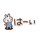 【小】毎日便利✨白うさぎさん(個別スタンプ:8)