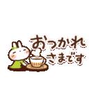 【小】毎日便利✨白うさぎさん(個別スタンプ:9)