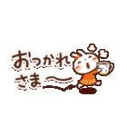 【小】毎日便利✨白うさぎさん(個別スタンプ:10)