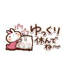 【小】毎日便利✨白うさぎさん(個別スタンプ:11)