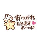 【小】毎日便利✨白うさぎさん(個別スタンプ:12)