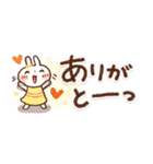 【小】毎日便利✨白うさぎさん(個別スタンプ:13)