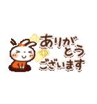 【小】毎日便利✨白うさぎさん(個別スタンプ:14)