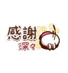 【小】毎日便利✨白うさぎさん(個別スタンプ:15)