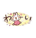【小】毎日便利✨白うさぎさん(個別スタンプ:18)