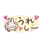 【小】毎日便利✨白うさぎさん(個別スタンプ:19)