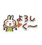 【小】毎日便利✨白うさぎさん(個別スタンプ:21)