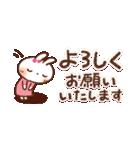 【小】毎日便利✨白うさぎさん(個別スタンプ:22)