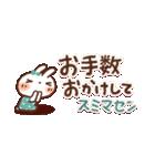 【小】毎日便利✨白うさぎさん(個別スタンプ:23)