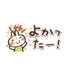 【小】毎日便利✨白うさぎさん(個別スタンプ:30)