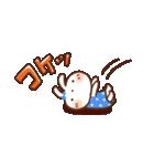 【小】毎日便利✨白うさぎさん(個別スタンプ:31)