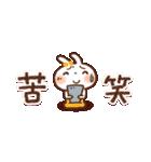 【小】毎日便利✨白うさぎさん(個別スタンプ:32)
